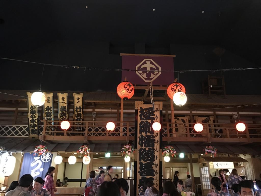f:id:Nagoya1976:20161231122511j:plain