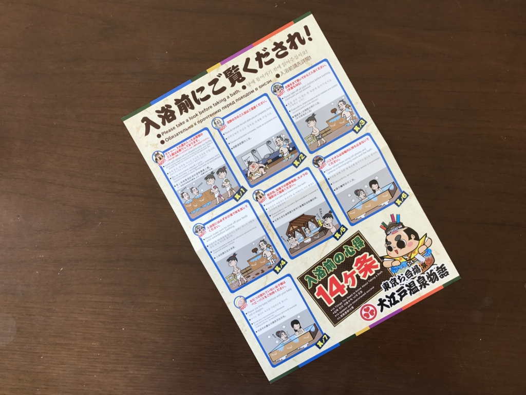 f:id:Nagoya1976:20161231131851j:plain