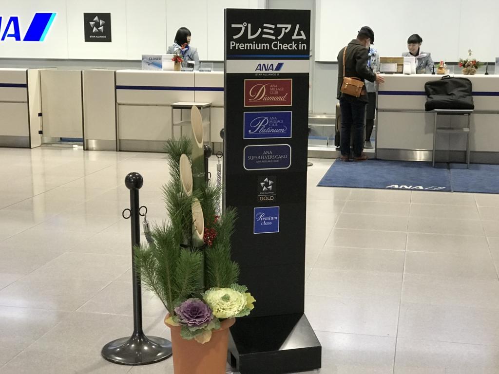 f:id:Nagoya1976:20170103230832j:plain