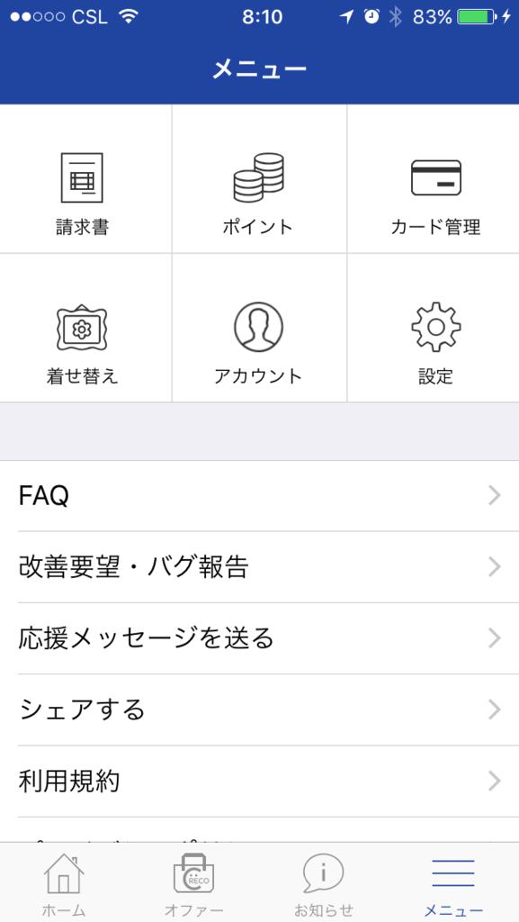 f:id:Nagoya1976:20170107091135p:plain