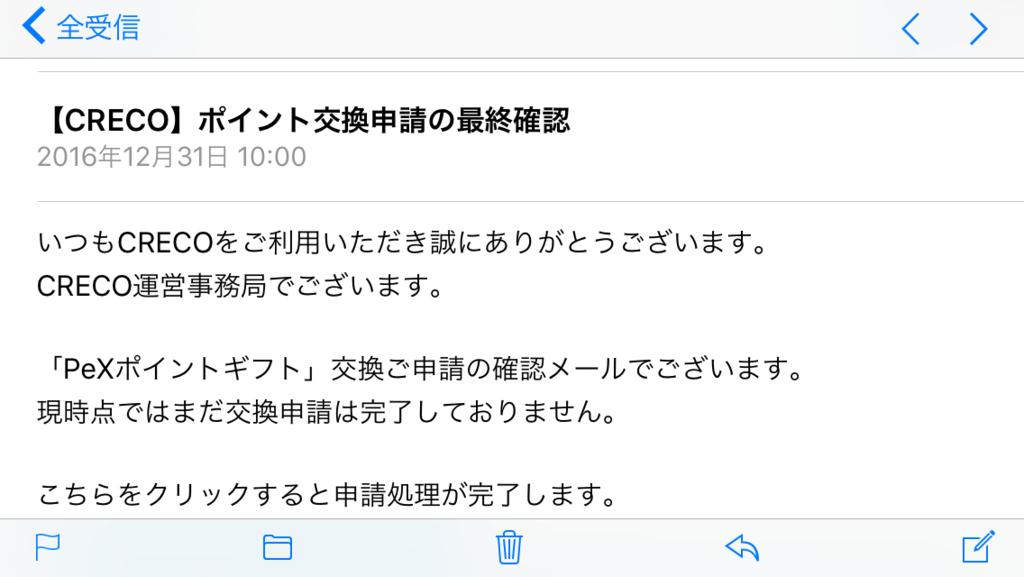 f:id:Nagoya1976:20170107112857p:plain