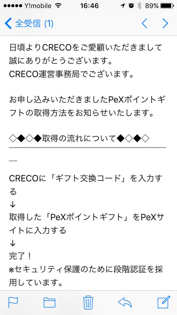 f:id:Nagoya1976:20170107114655p:plain