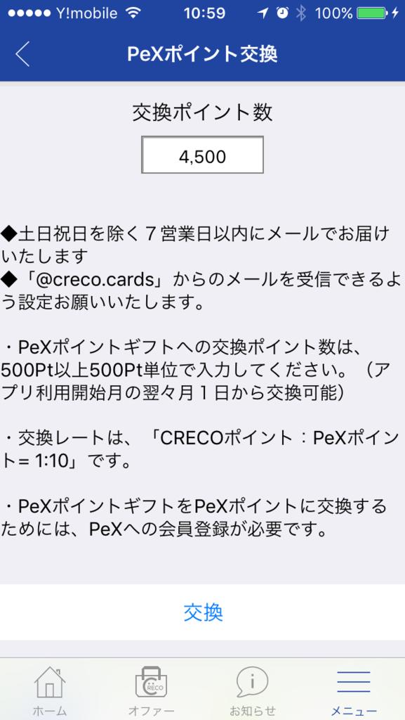 f:id:Nagoya1976:20170107164611p:plain