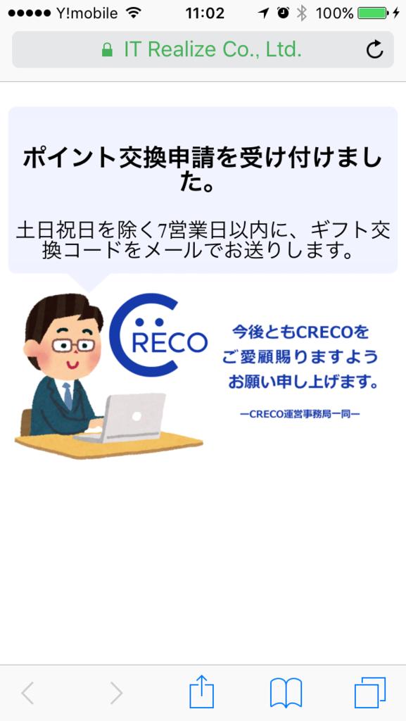 f:id:Nagoya1976:20170107164849p:plain