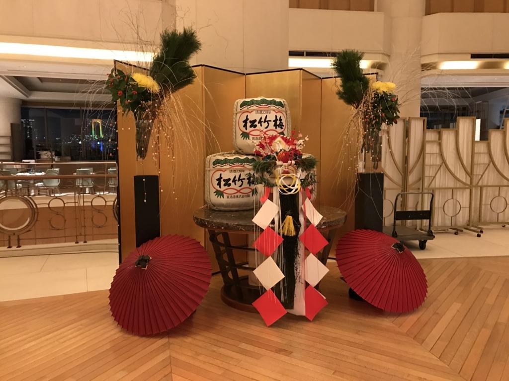 f:id:Nagoya1976:20170107181020j:plain