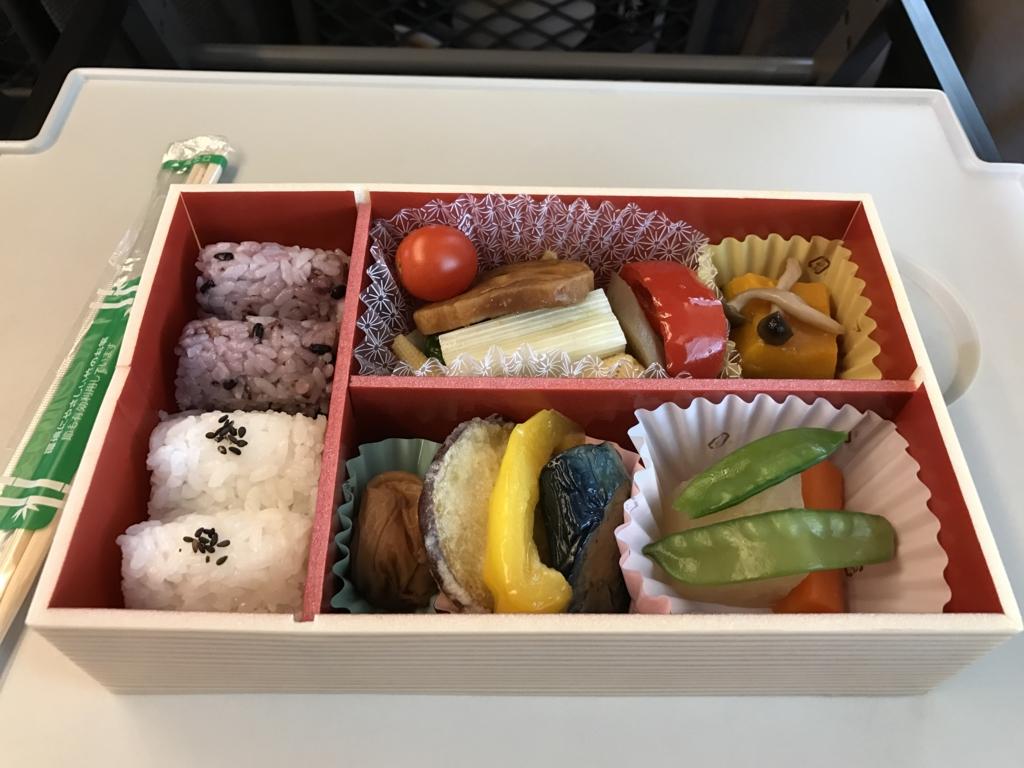 f:id:Nagoya1976:20170107233308j:plain