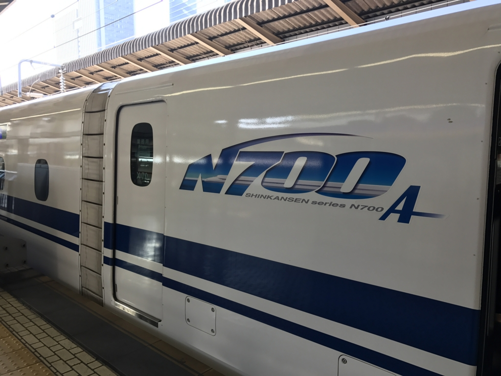 f:id:Nagoya1976:20170107234748j:plain