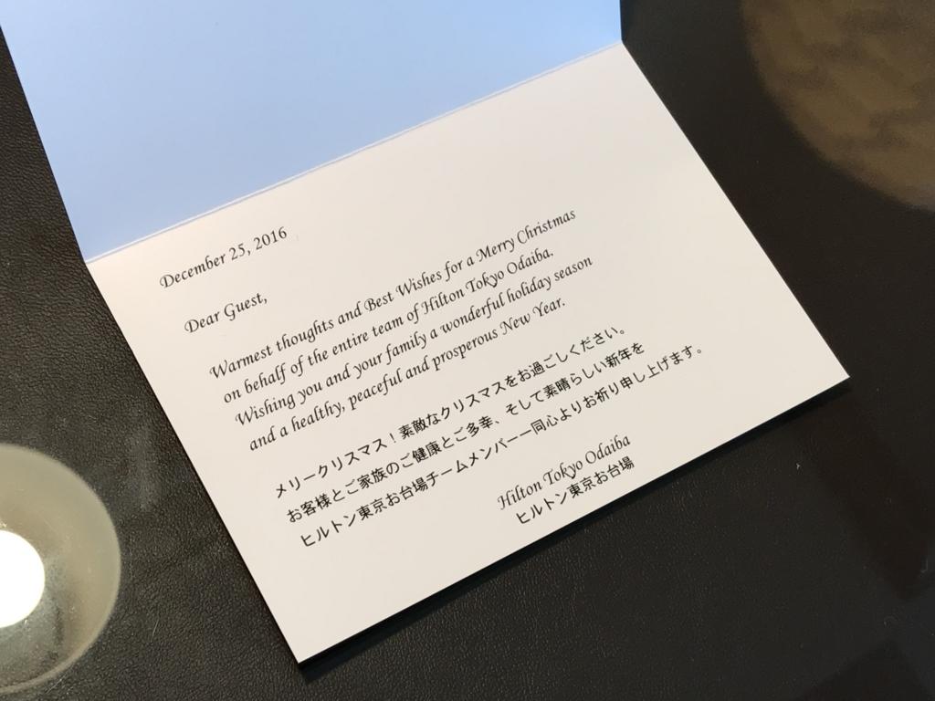 f:id:Nagoya1976:20170108121836j:plain
