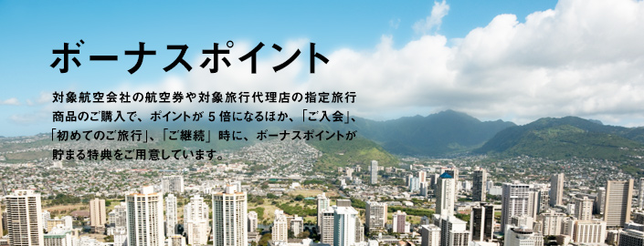 f:id:Nagoya1976:20170109003603j:plain