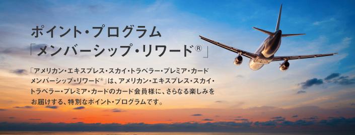 f:id:Nagoya1976:20170109092414j:plain