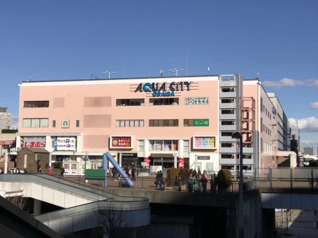 f:id:Nagoya1976:20170111211732j:plain