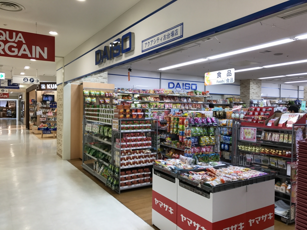 f:id:Nagoya1976:20170111214630j:plain
