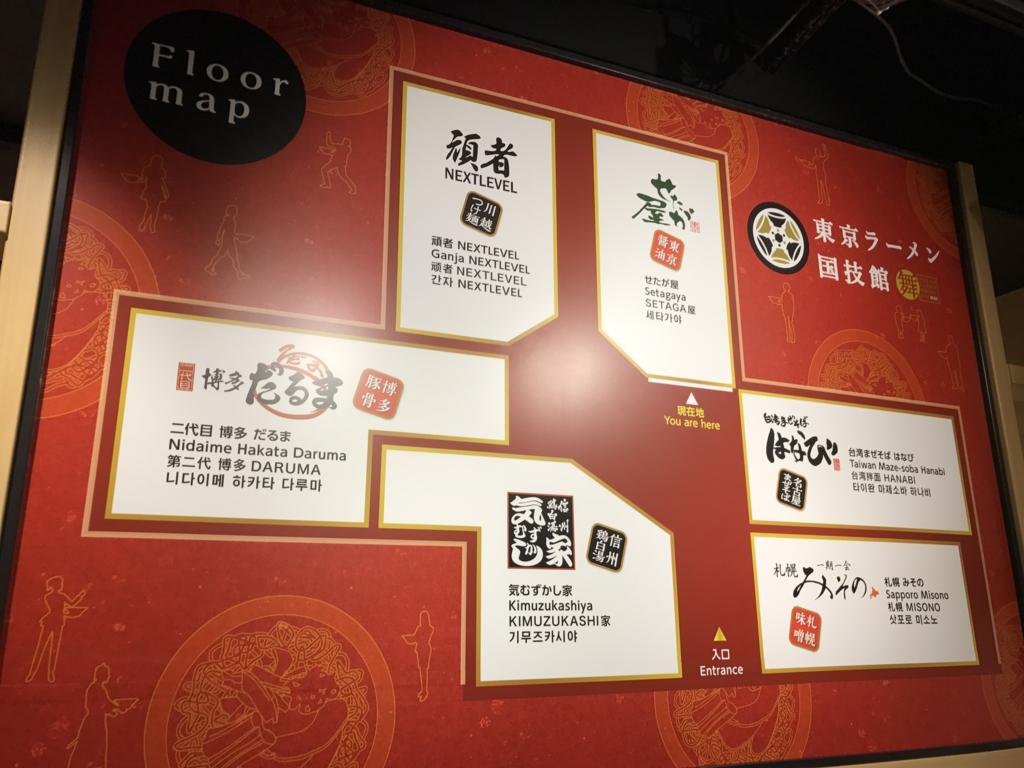 f:id:Nagoya1976:20170112195134j:plain