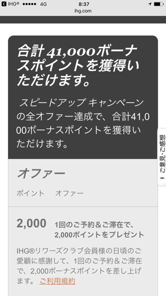 f:id:Nagoya1976:20170114103913p:plain
