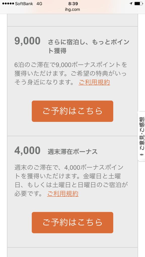 f:id:Nagoya1976:20170114112936p:plain