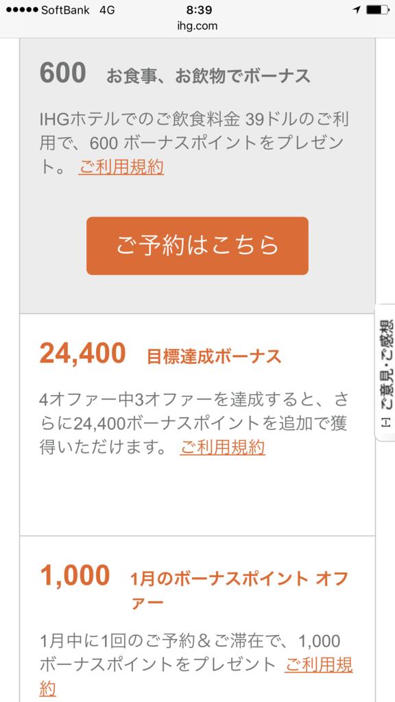 f:id:Nagoya1976:20170114113548p:plain
