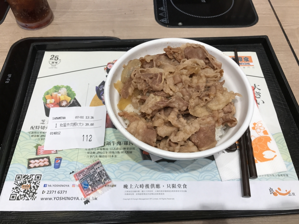 f:id:Nagoya1976:20170117224653j:plain
