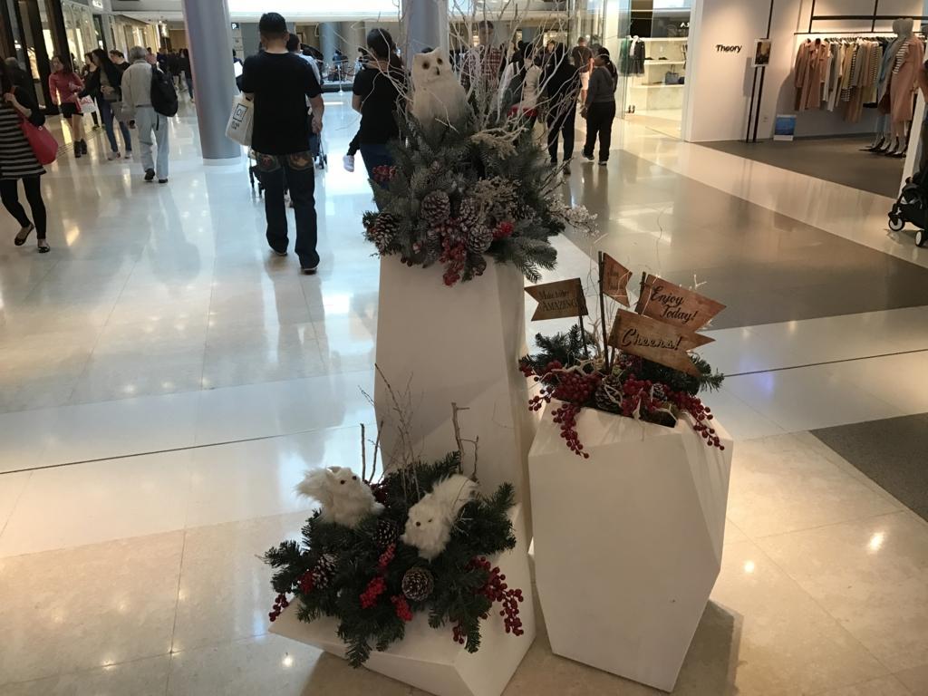 f:id:Nagoya1976:20170119224539j:plain