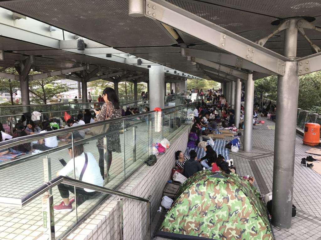 f:id:Nagoya1976:20170120145616j:plain