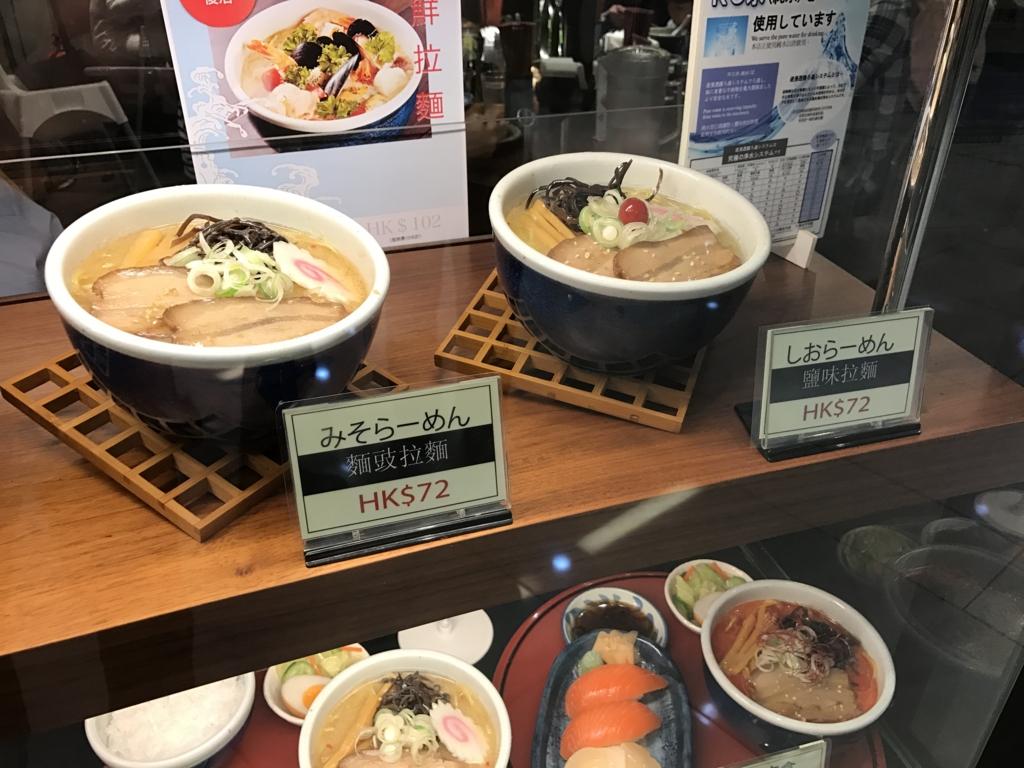 f:id:Nagoya1976:20170121095624j:plain