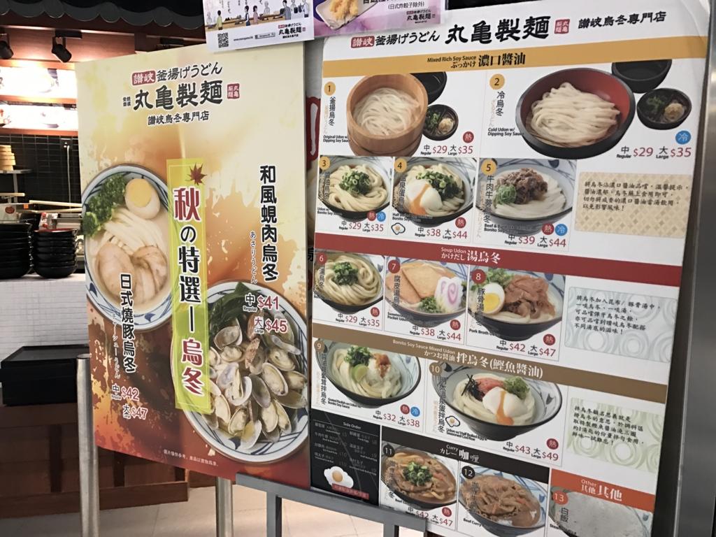 f:id:Nagoya1976:20170121101650j:plain