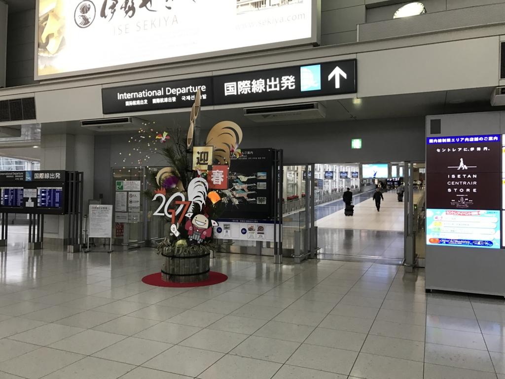 f:id:Nagoya1976:20170126122030j:plain