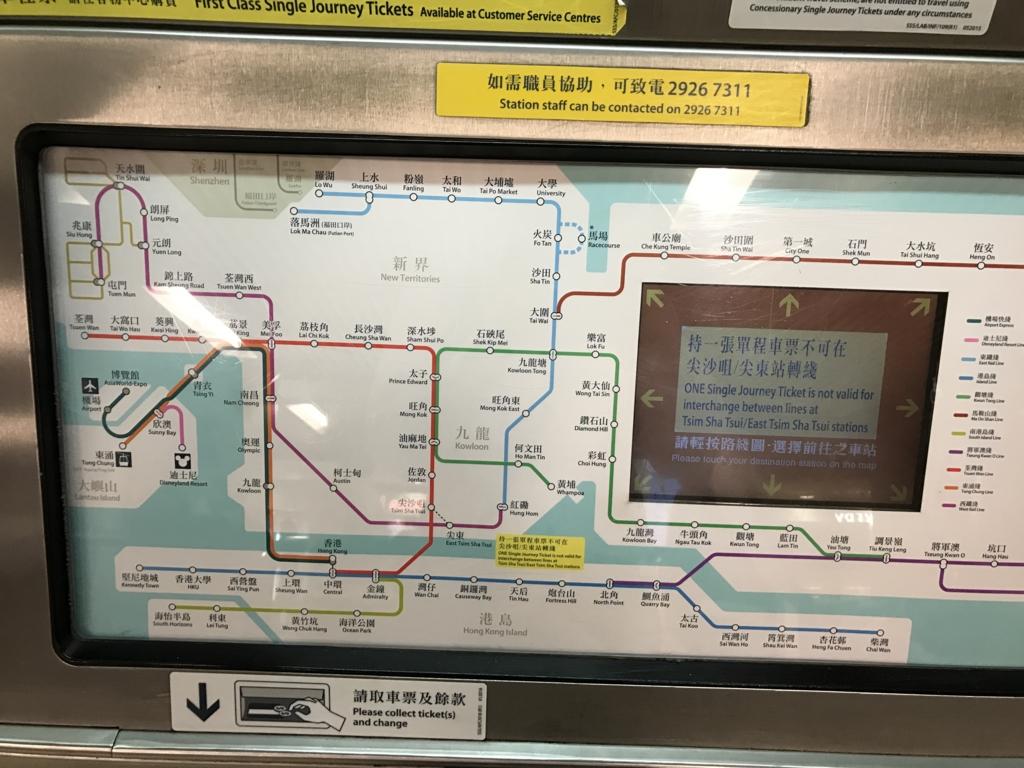 f:id:Nagoya1976:20170127111804j:plain