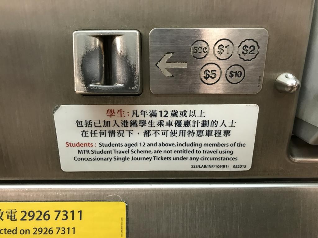 f:id:Nagoya1976:20170127112012j:plain