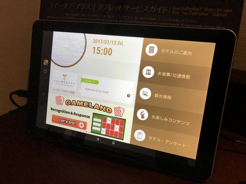 f:id:Nagoya1976:20170130115052j:plain