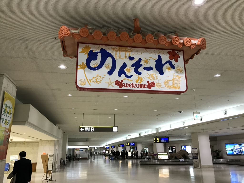 f:id:Nagoya1976:20170131114356j:plain
