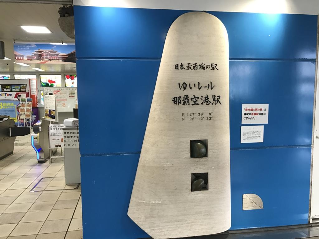 f:id:Nagoya1976:20170131115534j:plain