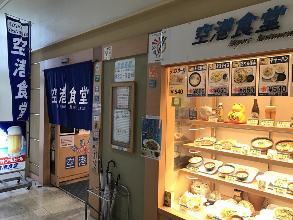 f:id:Nagoya1976:20170131185512j:plain