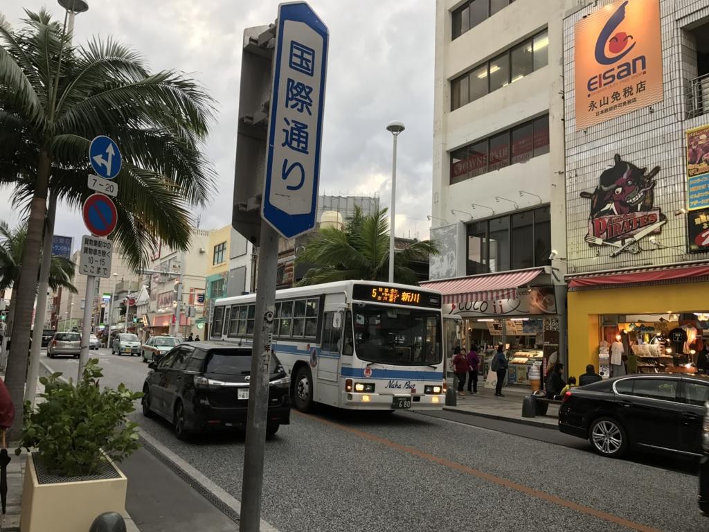 f:id:Nagoya1976:20170201123443j:plain