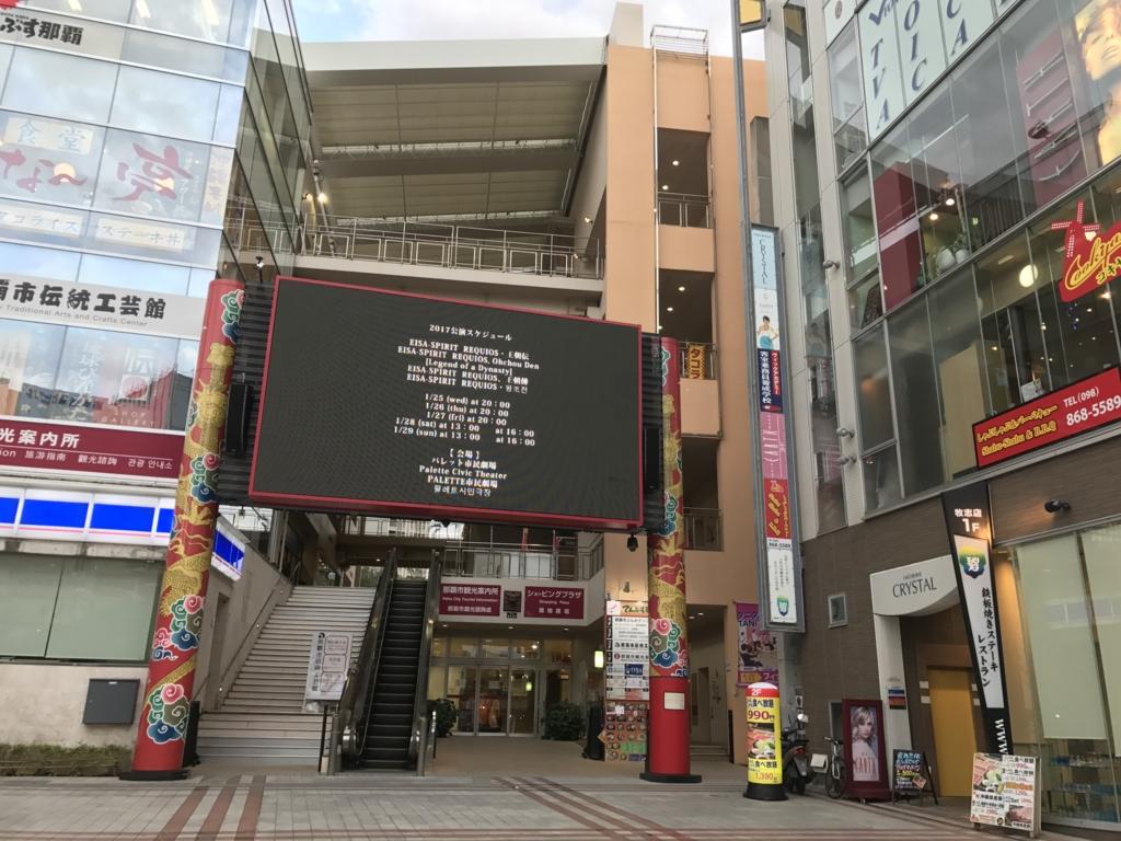 f:id:Nagoya1976:20170201130911j:plain
