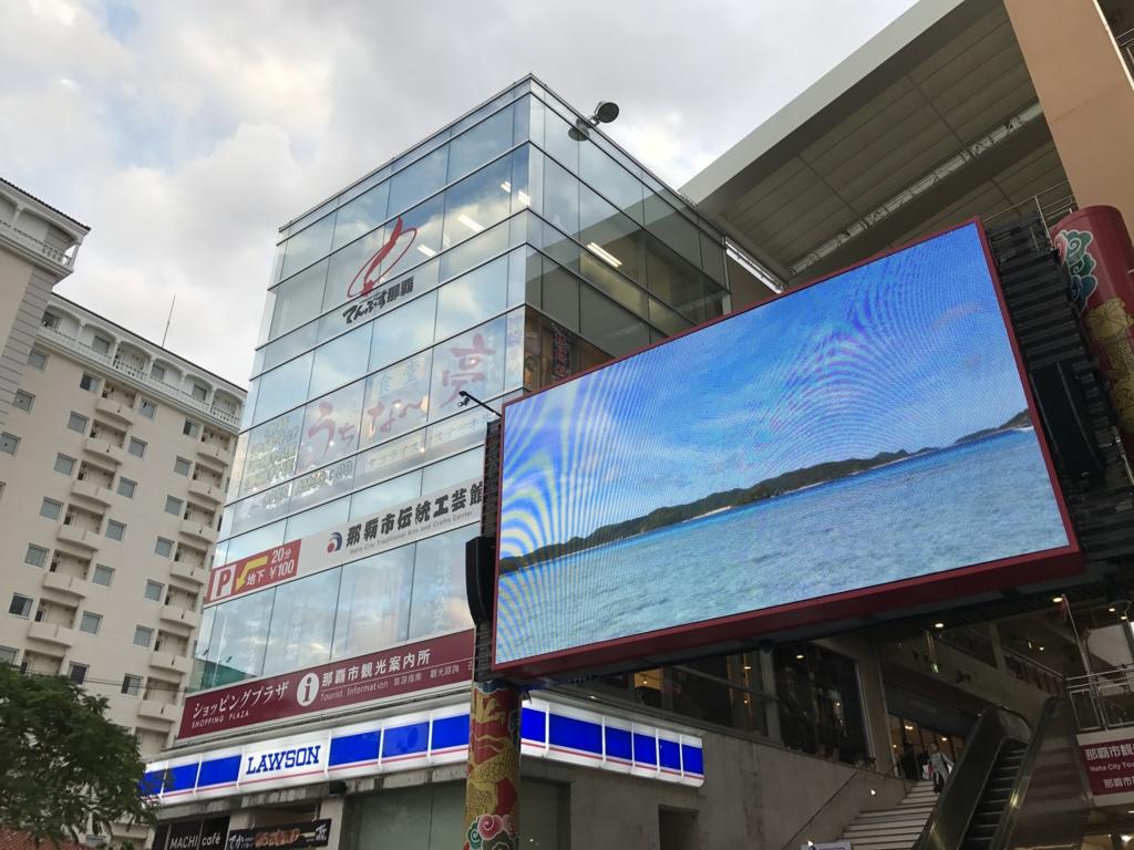 f:id:Nagoya1976:20170201131158j:plain