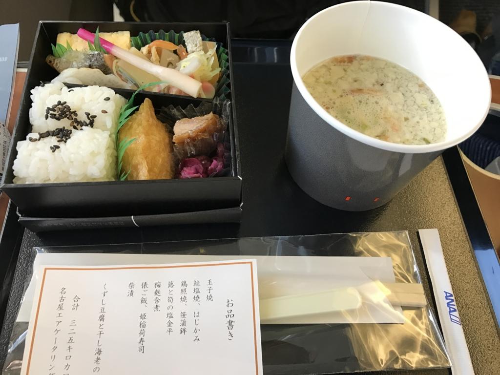 f:id:Nagoya1976:20170204144346j:plain
