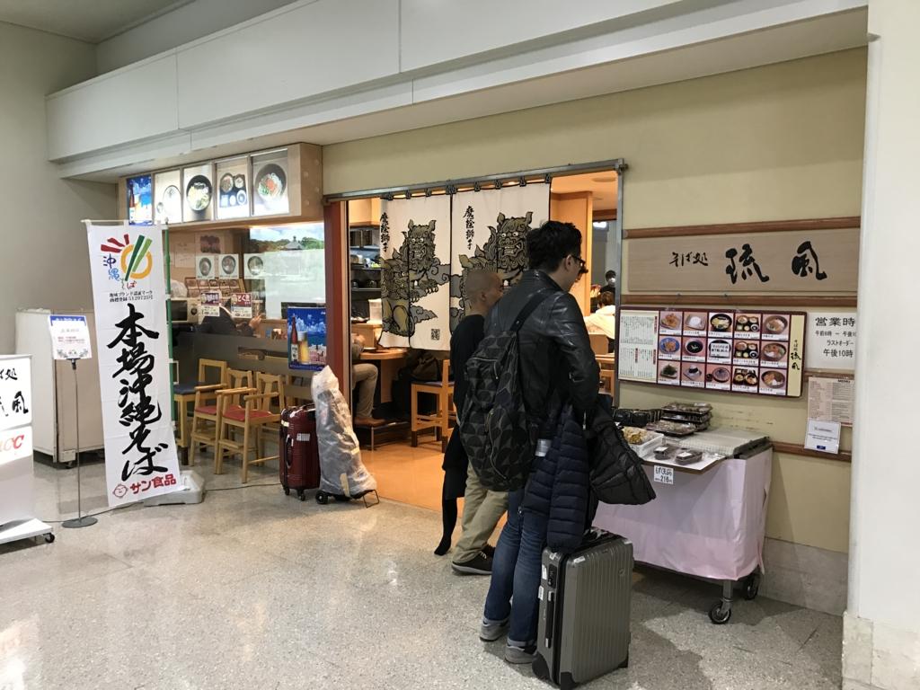 f:id:Nagoya1976:20170204184904j:plain