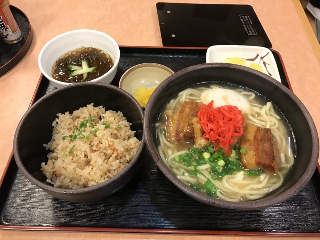 f:id:Nagoya1976:20170204190419j:plain