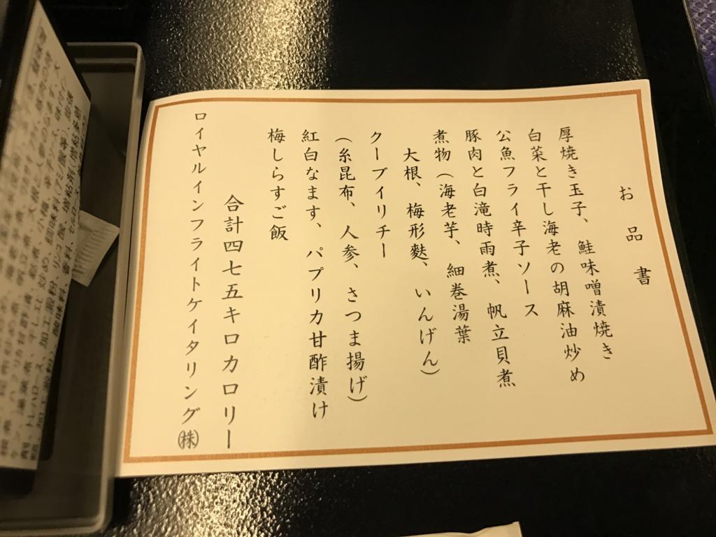 f:id:Nagoya1976:20170205090525j:plain
