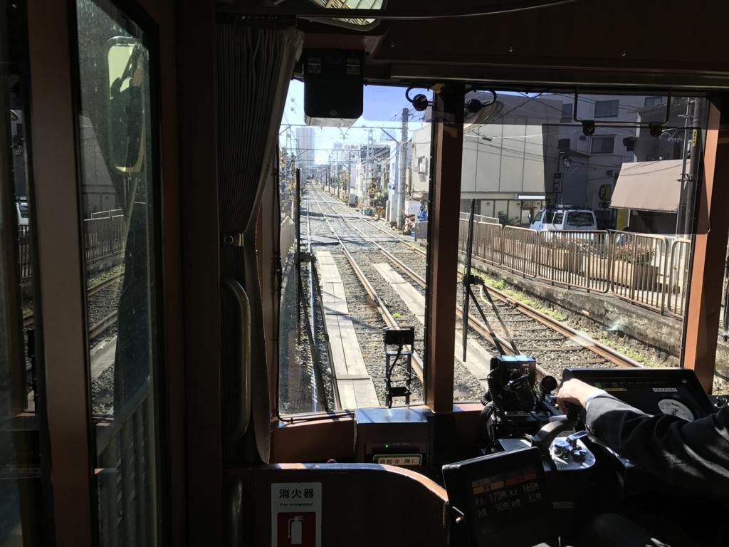 f:id:Nagoya1976:20170205183100j:plain