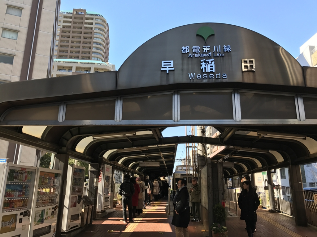f:id:Nagoya1976:20170205200943j:plain
