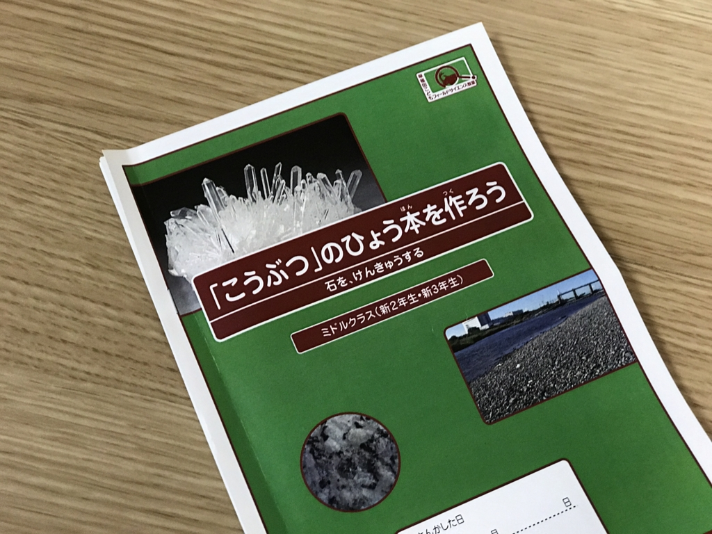 f:id:Nagoya1976:20170206225539j:plain