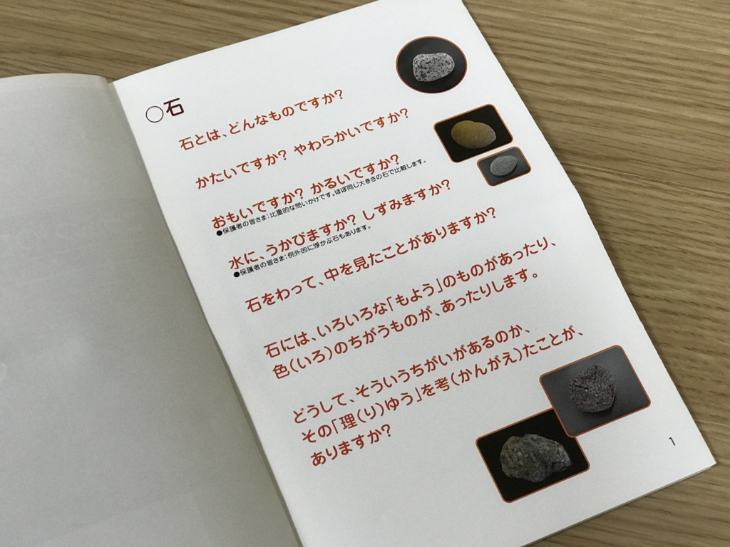 f:id:Nagoya1976:20170206231443j:plain