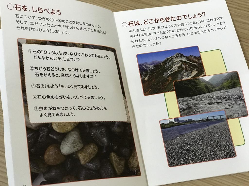 f:id:Nagoya1976:20170206231651j:plain