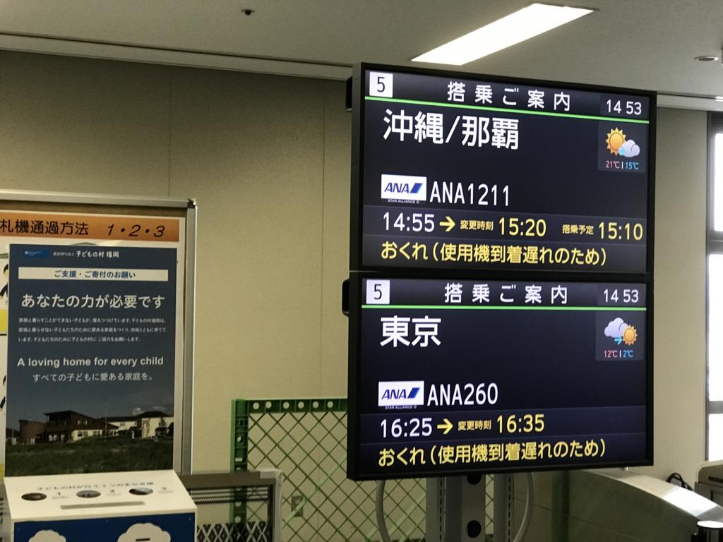 f:id:Nagoya1976:20170210234646j:plain