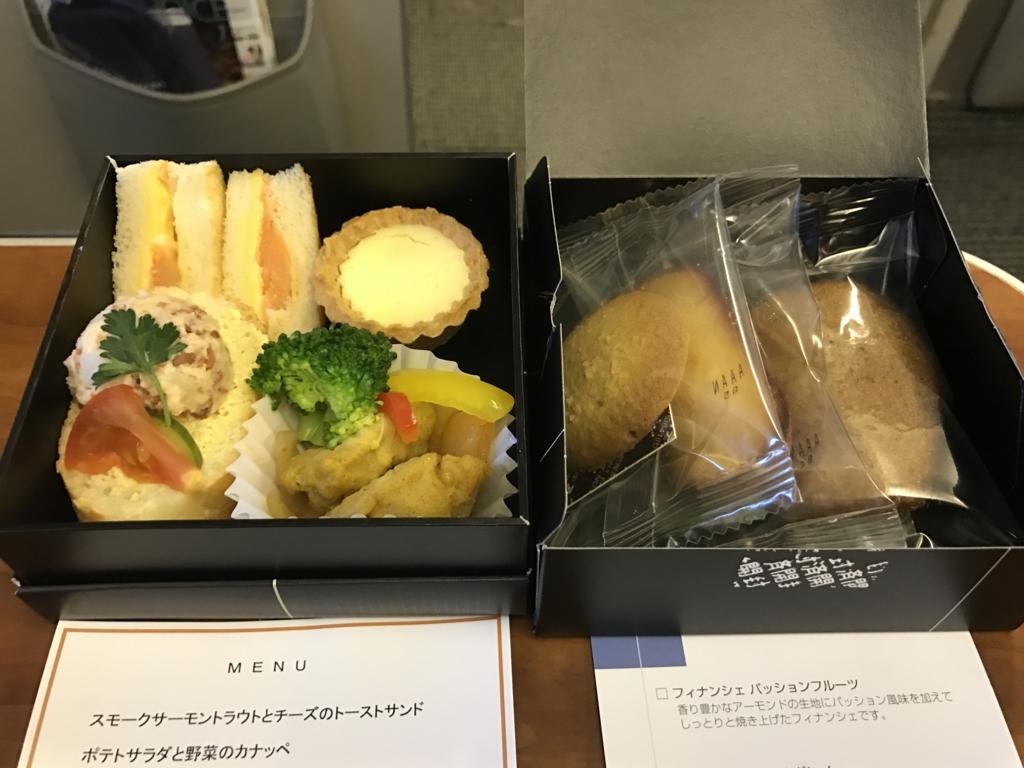f:id:Nagoya1976:20170211084600j:plain