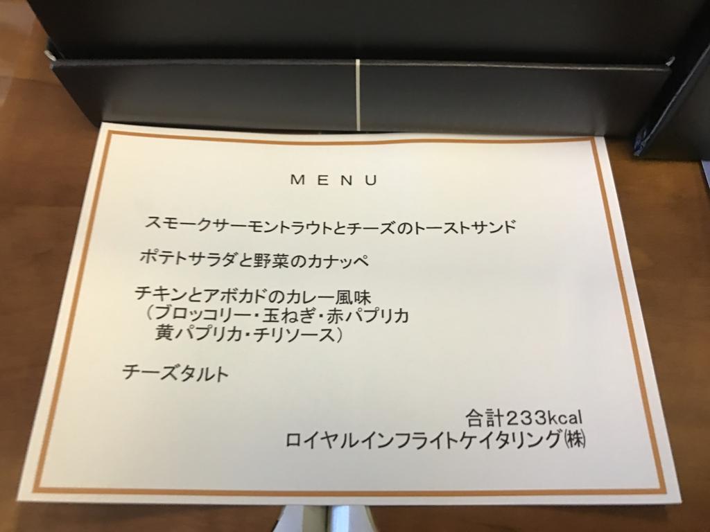 f:id:Nagoya1976:20170211084836j:plain