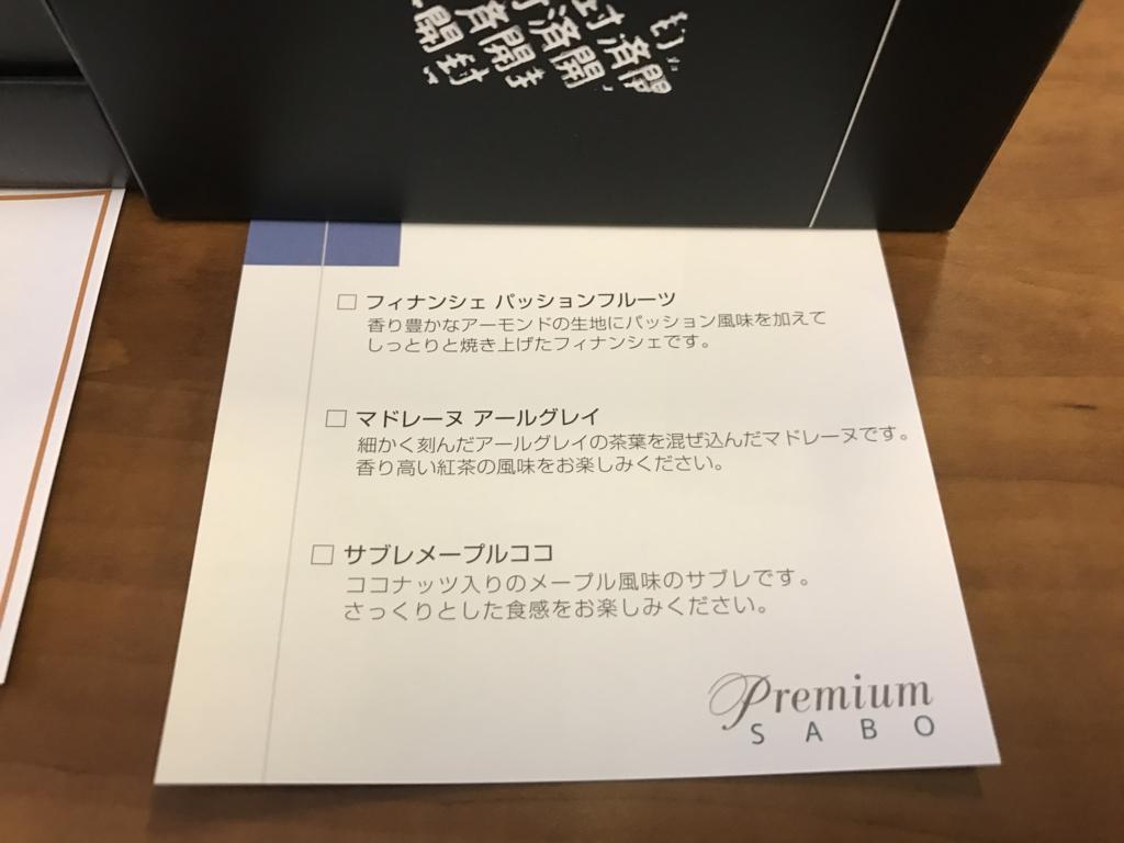f:id:Nagoya1976:20170211085121j:plain