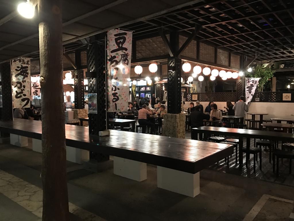 f:id:Nagoya1976:20170212205525j:plain