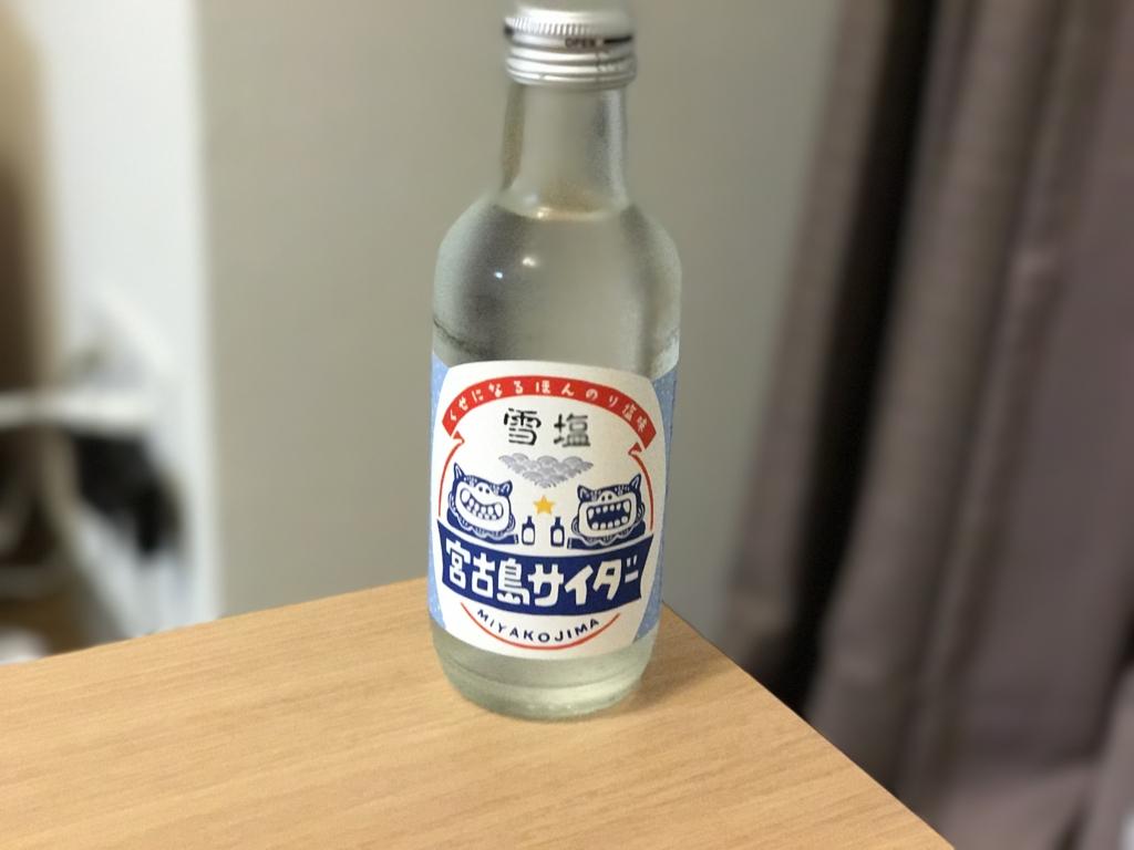 f:id:Nagoya1976:20170215181756j:plain